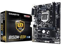 支持7代酷睿CPU 技嘉B150主板热销太原