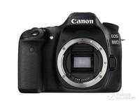 高耐用性 佳能80D数码相机仅5199元