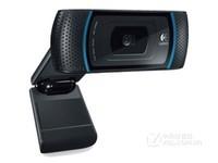 罗技B910高清摄像头津门特价热卖促销