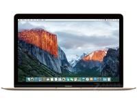 苹果 MacBook(MK4M2CH/A)安徽售8458元
