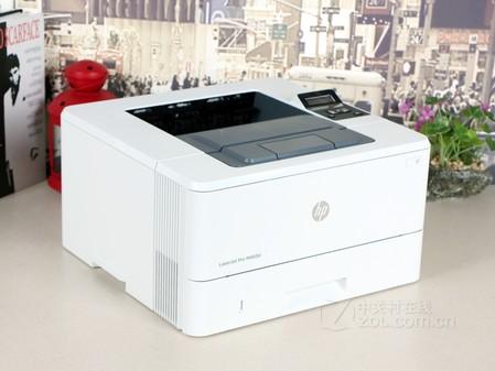 时尚外观 长沙HP M403d现货仅需1580元
