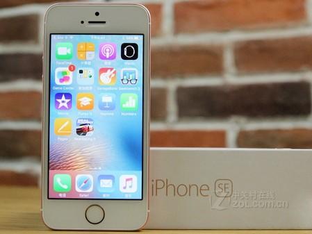玫瑰金色苹果SE促销 苹果iPhone SE什么价格