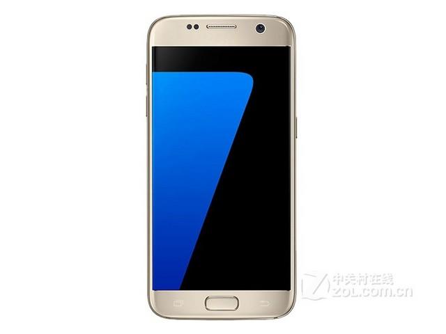 三星 GALAXY S7(双4G) 安徽报价2140元