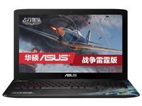 4G独显 游戏不受限 华硕FX-PRO安徽售5642元