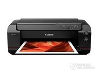重庆佳能PRO500喷墨打印机特价10800