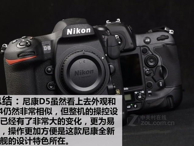 4K拍摄 尼康d5单机 潍坊青州促销36900