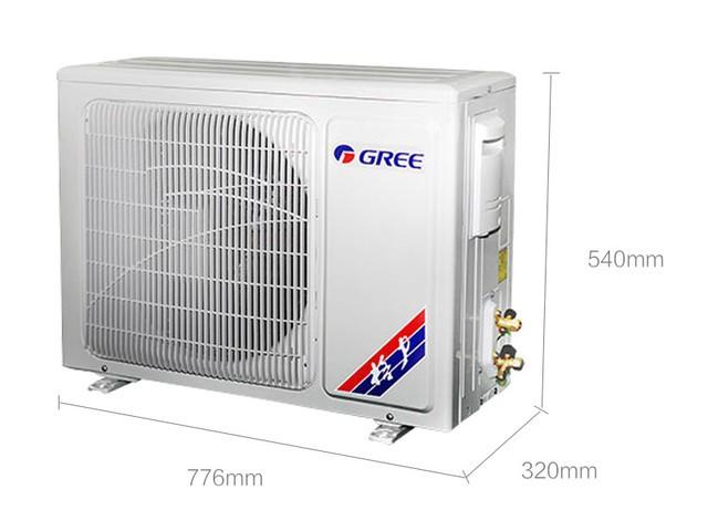 格力俊越变频3空调安徽特价仅售2999元