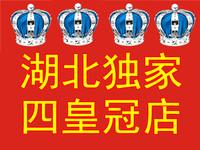 武汉联想C5030一体机采购价3699元可分期