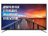 大屏4K超高清电视 65M6E重庆4299元