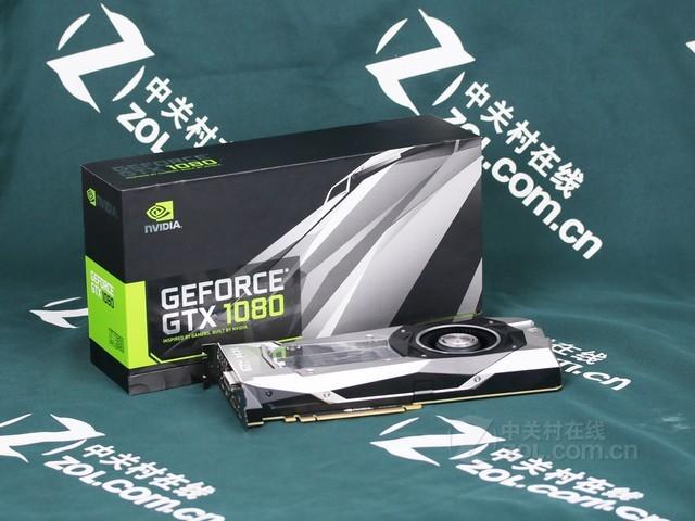 华硕GTX1080-8G显卡安徽特价促销