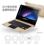昂达oBook10 SE 特价促销仅售599元