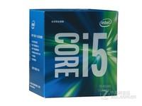 四核i5 6500/GTX950主机送游戏机械键盘