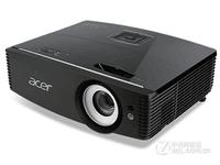 高投影亮度 Acer P6200售价仅为8000元
