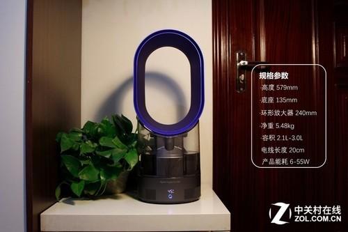 戴森加湿器郑州专卖 河南省授权代理商