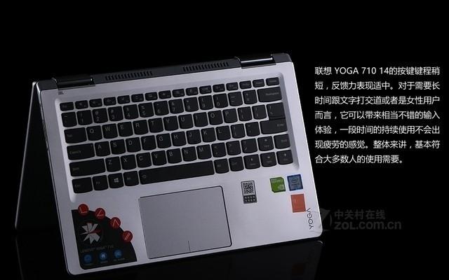 联想 YOGA 710-14银色 键盘图