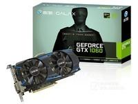 影驰GeForce GTX 1060黑将 万华售价1699元