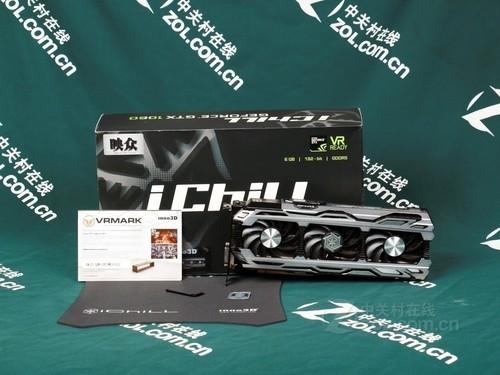 Inno3D GTX1060冰龙海量版显卡特价2150