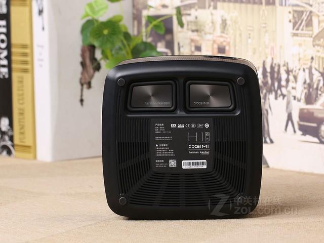 投影机优惠促销 极米H1极光 来电寻底价