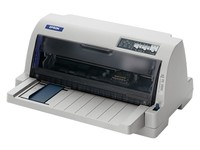 长沙爱普生735KIi针式打印机 售价1600元