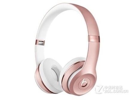 长沙买Solo3耳机仅980元 可分期可送货