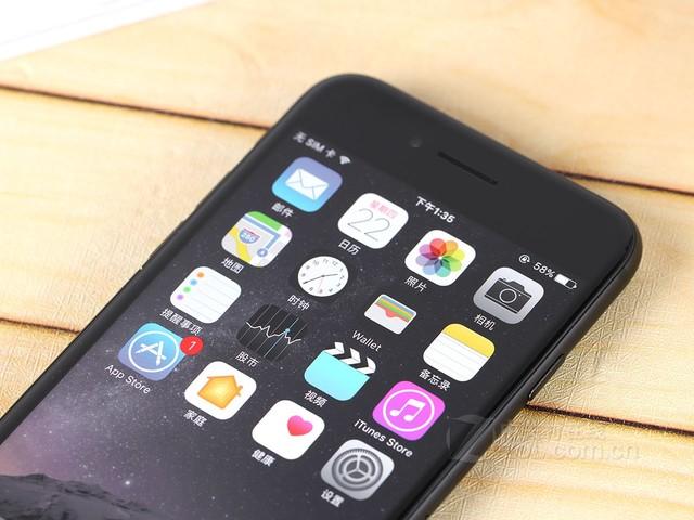 苹果iPhone 7(全网通)优惠售价4710元