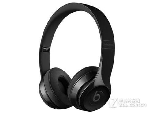 BEATS SOLO 3蓝牙耳机安徽暑促价格仅1699元