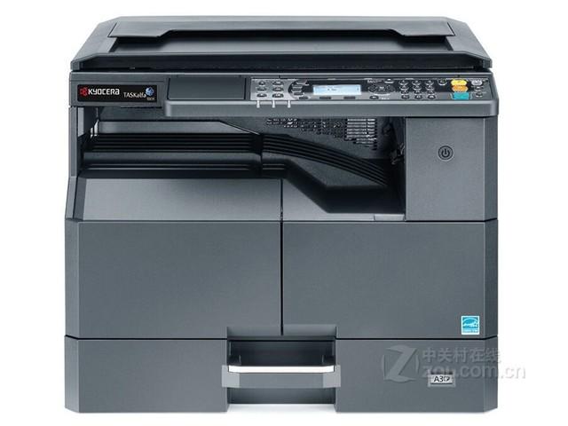 京瓷复印机2211济南市区特价6299元