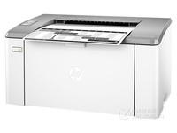 超高性能 惠普 M106w黑白激光打印机贵州出售
