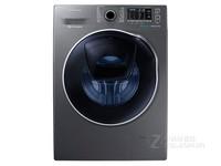 随时添衣 三星洗衣机WD90K5410OX仅4550