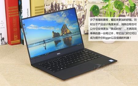 戴尔XPS 13玫瑰金色 屏幕图