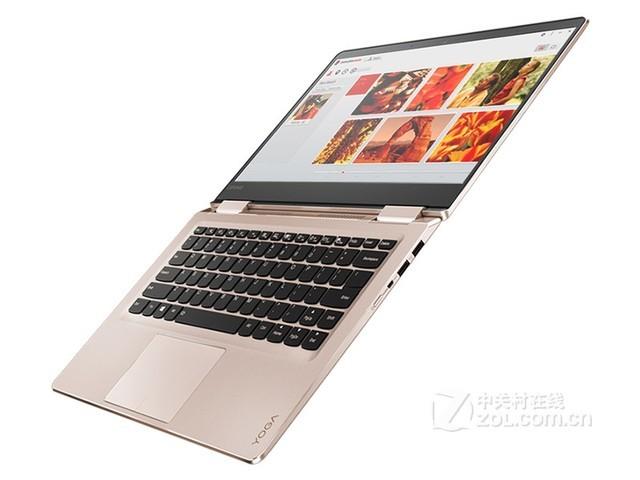 联想 YOGA 710-14-ISE  安徽报价6929元