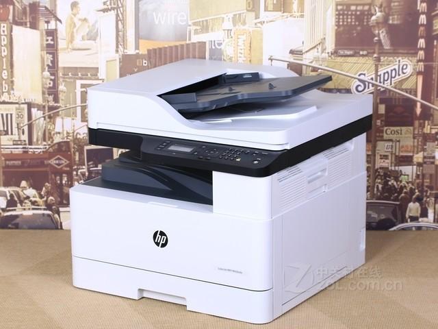 烟台惠普复印机436nda暑期促销6899元