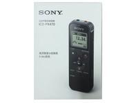 超强易用性 索尼ICD-PX470 售价479元