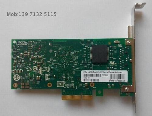 英特尔I350-T2千兆网卡武汉特价310元