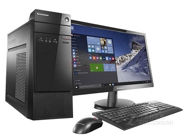 济南联想电脑 联想M4601k促销2699元