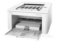 惠普激光打印機HP M203dn七夕報價1480元