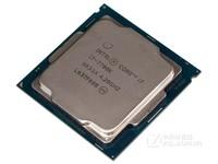 高性能CPUIntel 酷睿i7 7700K 报价10999元