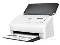 HP 7000 s3高速扫描仪安徽售14599元
