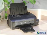 清新零臭氧 爱普生M105打印机报价950元