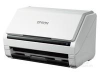 高速扫描 爱普生DS530长沙促销价3600元