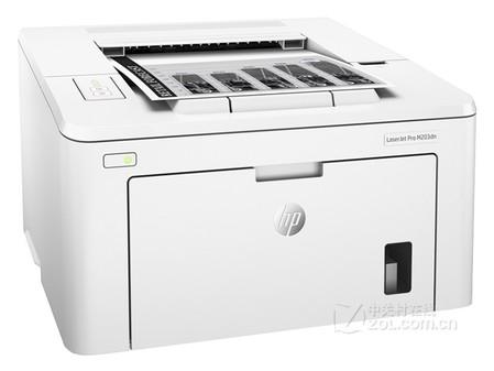 惠普激光打印机HP M203dn七夕报价1480元