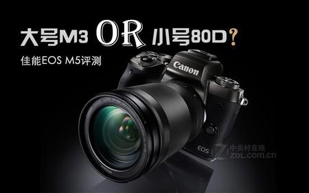触控翻转屏 佳能EOS M5安徽仅售5414元