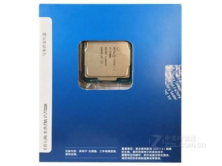 能力强悍 Intel 酷睿i7 7700K售2636元