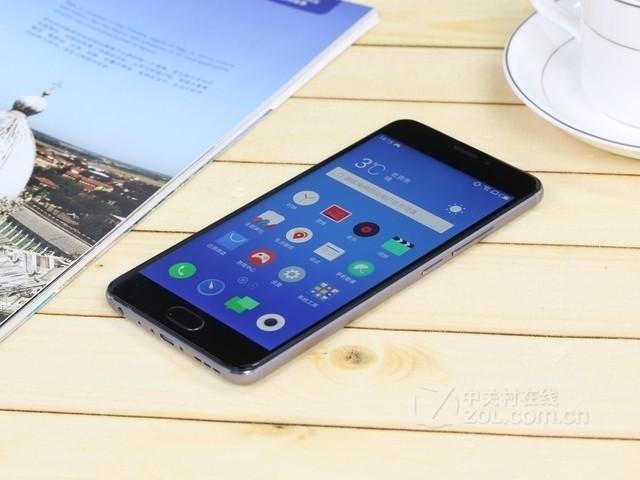 魅族魅蓝Note 5(全网通)售价899元