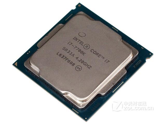 买家咨询 Intel 酷睿i7 7700K 安徽报价2319元