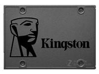 固态硬盘专卖 金士顿A400(240GB)促销