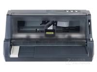 长沙针式打印机 富士通6750P仅售2700元