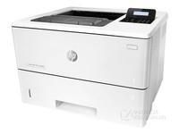 高速打印HP M501dn长沙现货热卖仅5800元