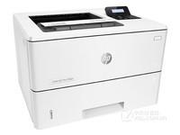 黑白激光打印机 HP LJ 501N长沙仅4680元
