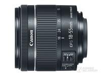 佳能EF-S 18-55mm镜头限时特惠送UV滤镜